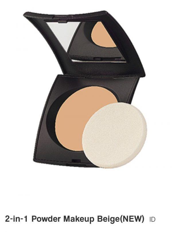 Jafra 2-in-1 Powder Makeup Beige(NEW)
